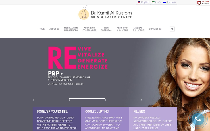 DR. Kamil Al Rustom Skin & Laser Clinic Dubai - Best Cosmetic Surgery Clinics In Dubai