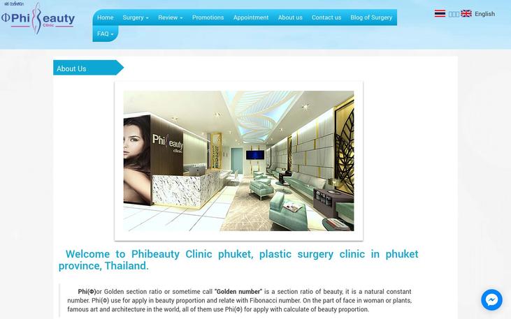 Phibeauty Clinic Phuket - 92653 2