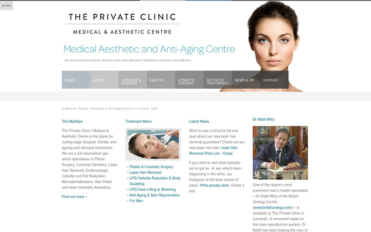 The Private Clinic Dubai