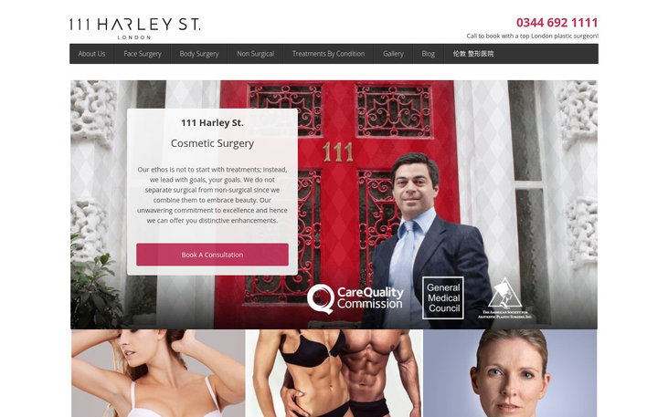111 Harley St.  London UK - Best Cosmetic Surgery Cinics In London Uk