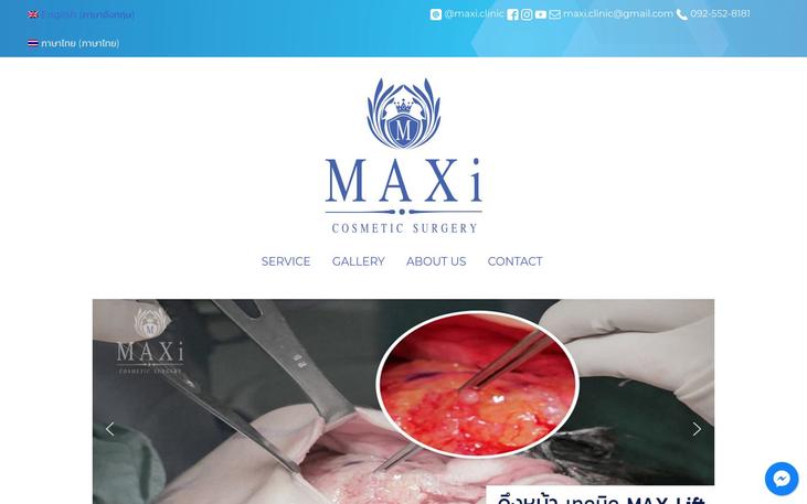 Maxi Clinic Bangkok Thailand - 92653 2