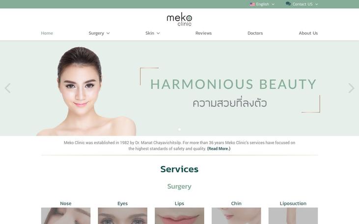 Meko Clinic Bangkok Thailand - 92653 2