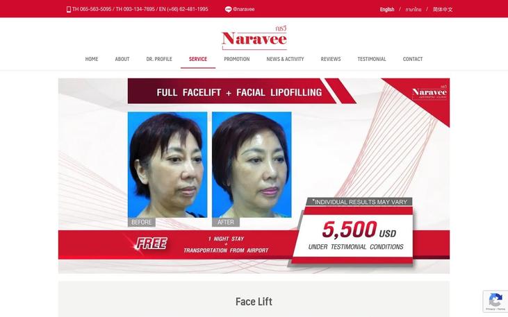 Naravee Aesthetic Clinic Bangkok Thailand - Bone Shaving Facial Contouring Surgery