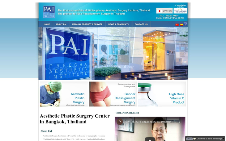 Preecha Aesthetic Institute (PAI Clinic) Bangkok Thailand - Cc Top Transgender Cosmetic Surgery Clinics Cy