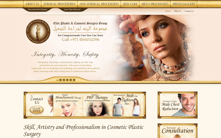 Elite Cosmetic Clinic Dubai - Best Cosmetic Surgery Clinics In Dubai