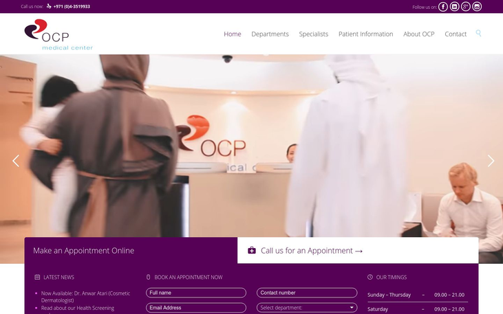 OCP Clinic Dubai - Best Cosmetic Surgery Clinics In Dubai