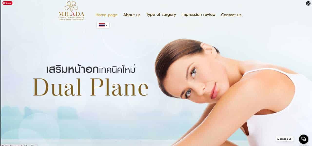 Milada Cosmetic Surgery Hospital Bangkok Thailand - 92653 2