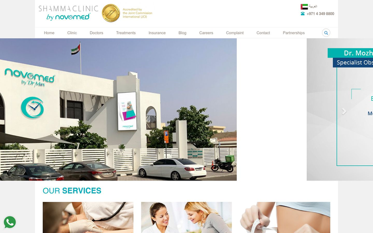 Shamma Clinic by Novomed - Best Cosmetic Surgery Clinics In Dubai