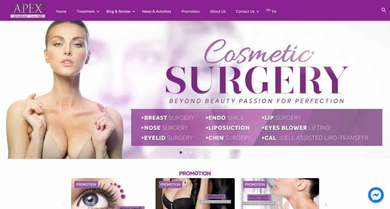 Apex Profound Beauty Clinic Pattaya Thailand - 92653 2