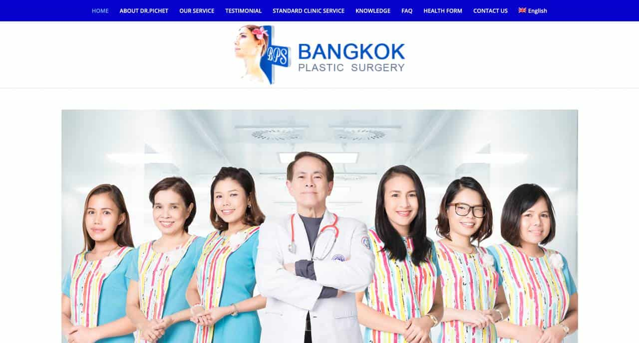 Bangkok Plastic Surgery - 92653 2