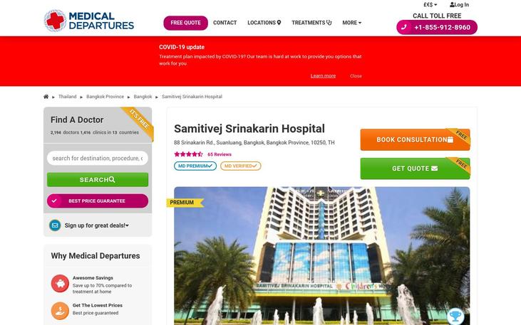 Samitivej Hospital - 92653 2